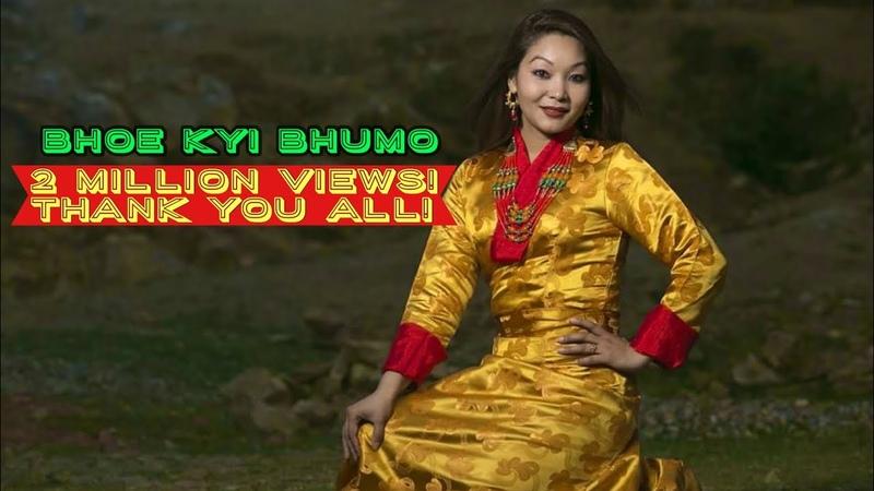 "Tibetan new song BHOE KYI BHUMO"" by Tenzin Donsel"
