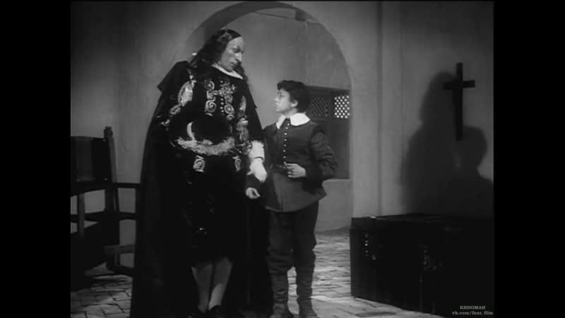 Дон Сезар де Базан (1957)