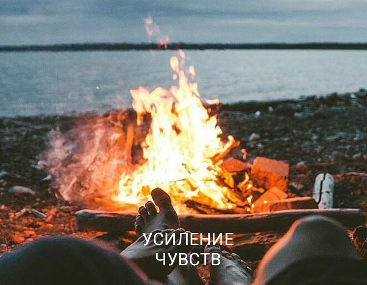 любовнаямагия - Программные свечи от Елены Руденко. - Страница 16 61sbaWFH-p4