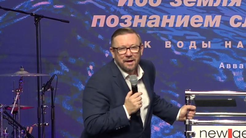 Служение мамоне на территории Царства Божьего Алексей Ледяев 11 10 20