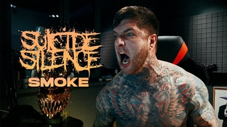 ALEX TERRIBLE - SUICIDE SILENCE - SMOKE COVER (RUSSIAN HATE PROJECT)