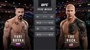 UFC 2 YURI BOYKA VS THE ROCK