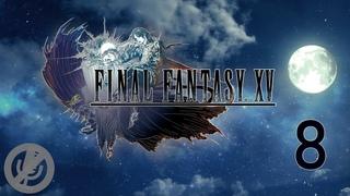 Final Fantasy XV Прохождение На Русском На 100% Без Комментариев Часть 8 - Причал Галдина