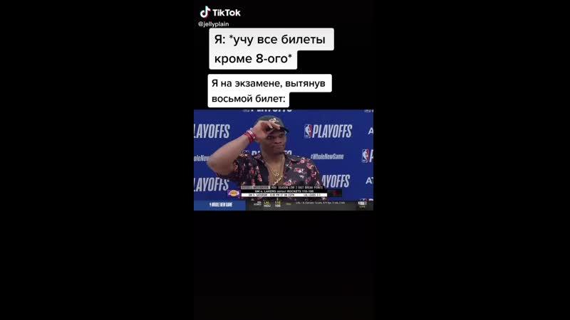 Westbrook тупит