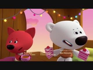 Новыи сборник - Ми-ми-мишки Топ серии декабрь - мультики для детеи