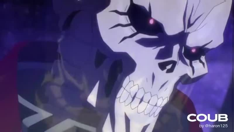 Overlord Владыка Gesaffelstein The Witchtrip AMV anime MIX anime REMIX
