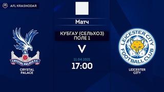 Crystal Palace 1:6 Leicester City | АПЛ | 2 тур