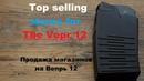 Продажа Магазинов на Вепрь 12 Top sell Magazines for the Vepr 12