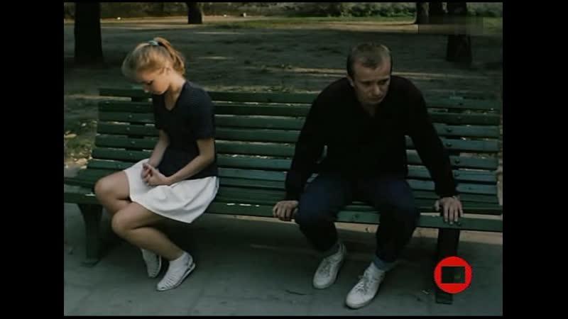 Porno Порно 1990 Marek Koterski Марек Котерски