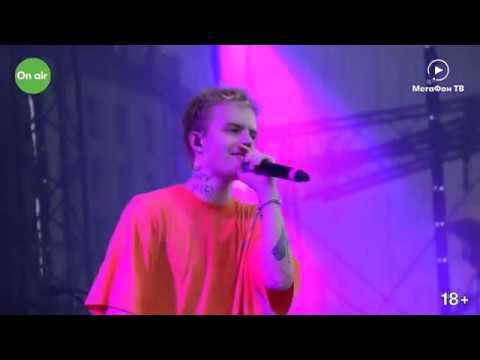 PHARAOH Шипучка На Луне Дико Например Live на Esquire Weekend 08 06 2019