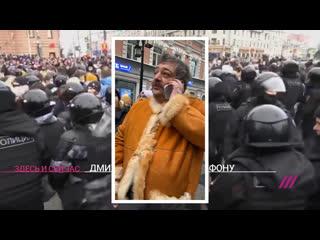 Дмитрий Быков с акции в поддержку Алексея Навального в репортаже телеканала ДОЖДЬ
