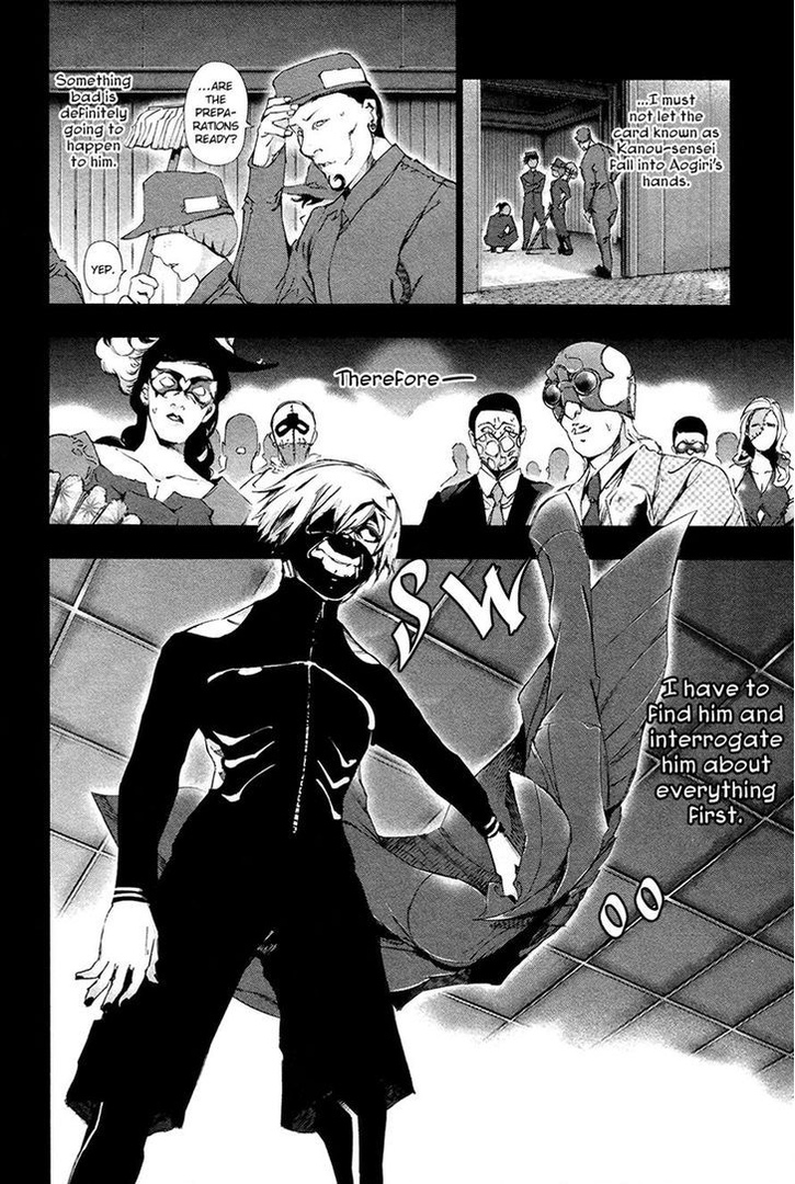 Tokyo Ghoul, Vol.9 Chapter 85 One-Eye, image #10