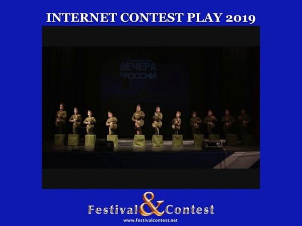 Internet Contest Play 0310 2019 Festival Contest