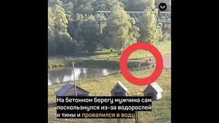 В Татарстане полицейский спас из воды двух сестрёнок