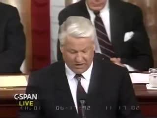Выступление Бориса Ельцина в Конгрессе США, 17 июня 1992 года. Господи, благослови Америку
