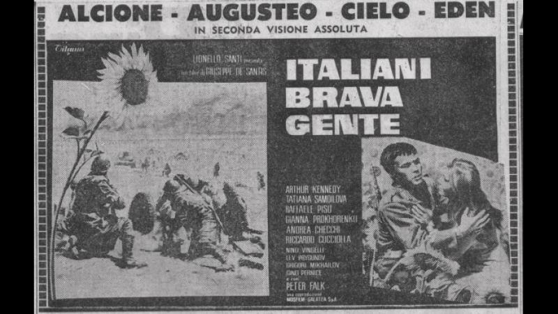 Italiani brava gente Loro andavano all'Est Они шли на Восток 1965