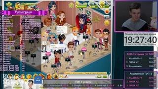 ⚡POLKOVNIK⚡ Игра в  и ММ — 💥Boys VS Girls💥 | Промокоды и розыгрыш! - avatariaclub on Twitch