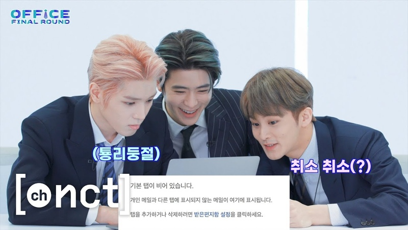 """〖OFFICE FINAL ROUND〗 EP. 2 """"문서작성 능력 대결""""