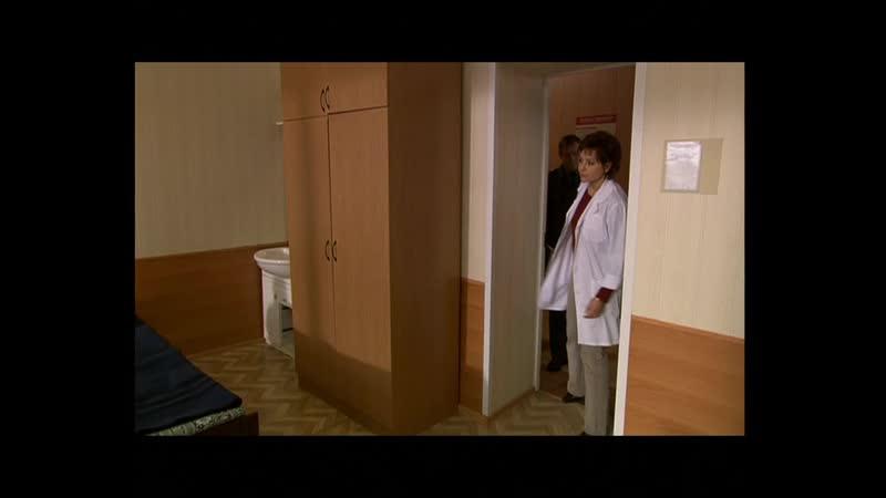 Кадетство Сезон 2 Серия 47