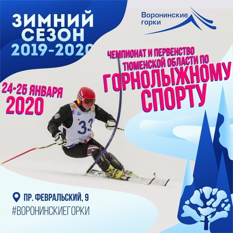 Топ мероприятий на 24 — 26 января, изображение №17