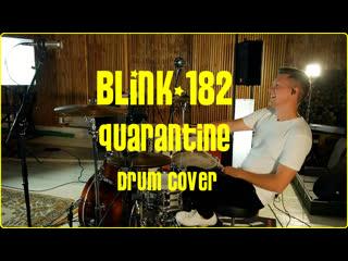 Blink-182 - Quarantine. Drum Cover
