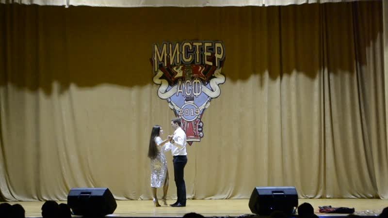 Мистер АСФ 2019 Творческий номер Маршакова Михаила