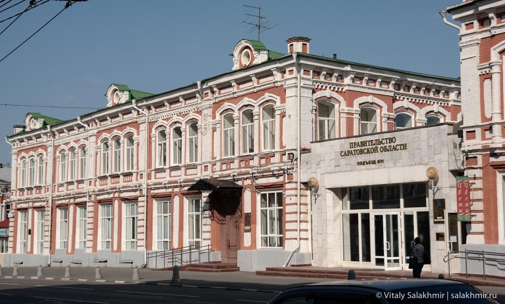 Правительство Саратовской области, обзор 2020