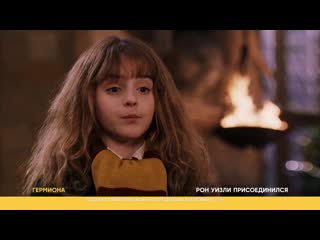 Гарри Поттер | смотри все части на СТС!