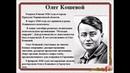 Комсомольцы-герои Великой Отечественной войны