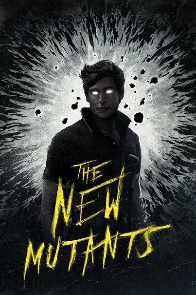 Персонажные постеры «Новых мутантов», созданные BossLogic Супергеройский долгострой должен выйти в прокат РФ менее чем через две недели, 3