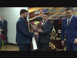 Молодые специалисты завода им.Горького приняли участие в итоговой конференции конкурса Лучший инженер 2018
