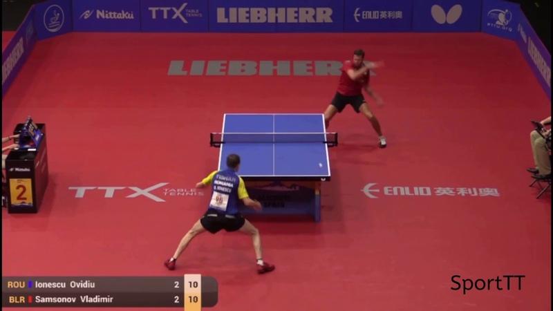Ovidiu Ionescu vs Vladimir Samsonov Liebherr ETTC 2018