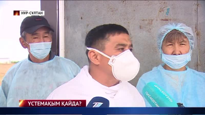 Вирус жұқтырғандар науқастарды мәйіттерді тасығандар үстемақы алмаған