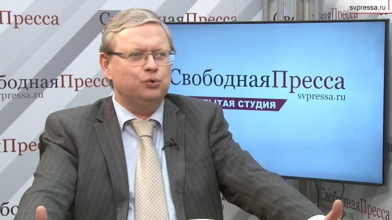 Михаил Делягин Обещанный экономический рост в 2 3% это на деле голод и безработица