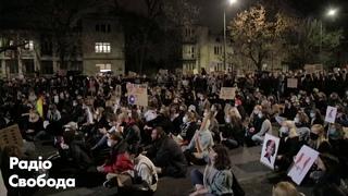 «Моє тіло – мій вибір»: у Польщі тривають протести проти заборони абортів