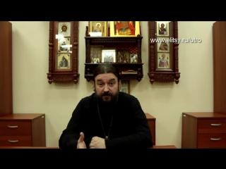 Как укрепить здоровье о. Андрей Ткачев. Что знал Авиценна, и что забыли мы, о связи тела и духа.