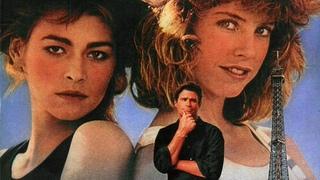 Милая ложь (1988)