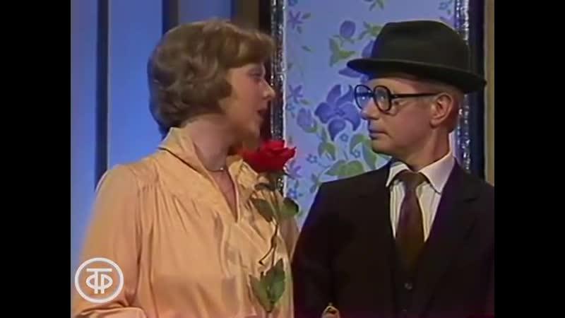 Светлана Крючкова и Альберт Филозов в интермедии Будь моей женой Голубой огонек 1983