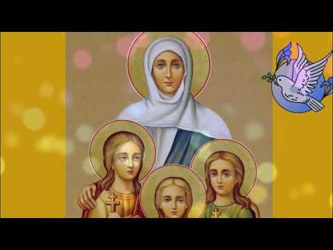 Вера Надежда Любовь Авторская песня Татьяны Макаровой