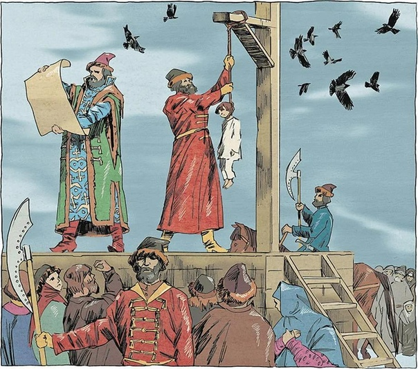 Казнь 3-летнего Ванечки. Москва, 16 июля 1614 года. В начале 1613 года в Русском государстве состоялся Земский собор, избравший на царствие 16-летнего Михаила Федоровича Романова. Присутствие на