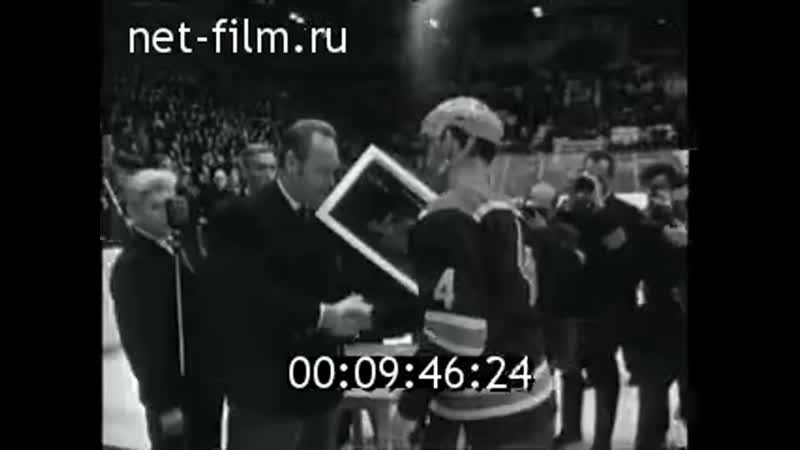 Кубок Европейских Чемпионов 1970г ЦСКА и Спартак Москва