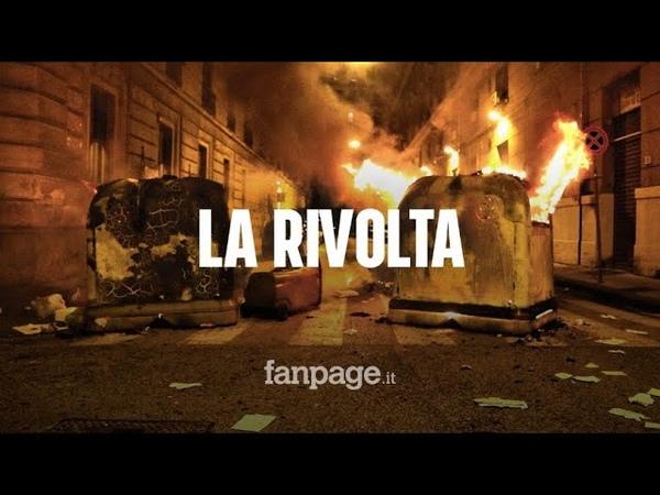 Napoli la cronaca della notte di guerriglia contro il coprifuoco imposto da De Luca