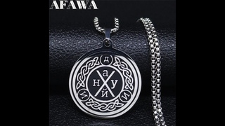 Цепочка из нержавеющей стали viking для мужчин и женщин, серебряного цвета ожерелья подвески