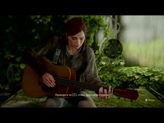 Гражданская  Оборона в The Last of Us