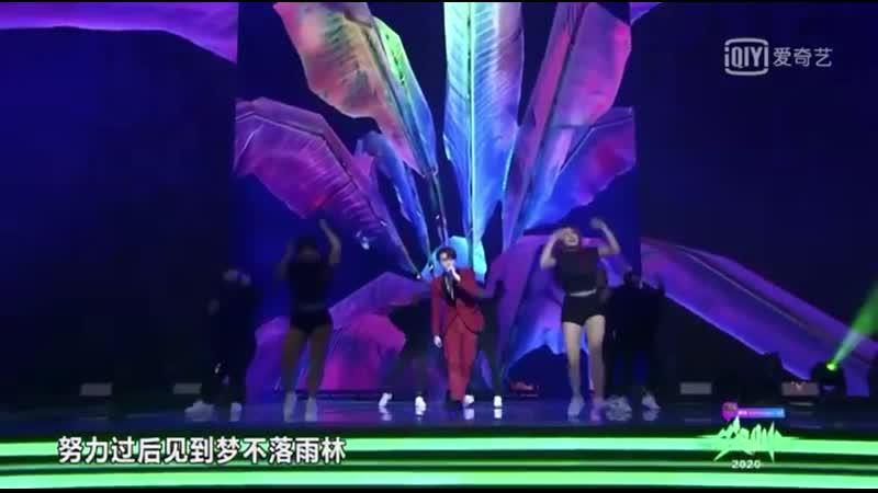 191206 Lay ⁄ Zhang Yixing «NAMANANA» iQIYI All-Star 2020
