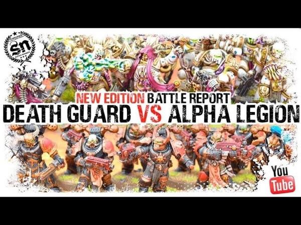 *9th EDITION* Death Guard vs Alpha legion Warhammer 40k Battle Report