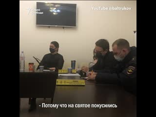 В Петербурге депутаты поссорились с чиновниками из-за портрета Путина
