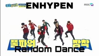 ENHYPEN - Random Dance (BTS , NCT , SEVENTEEN , SHINEE , TXT) Weekly Idol