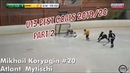 U13 Best Hockey Goals Part 2 Open Moscow Championship 2019 20 AAA 2007