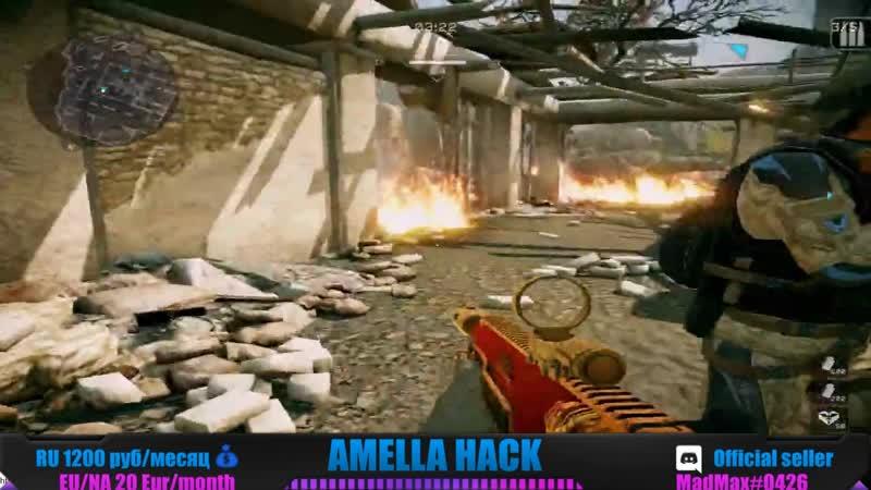 Лучший ПРИВАТ чит Warface EU 2019 - Amella Hack для PvE БЕЗ БАНОВ